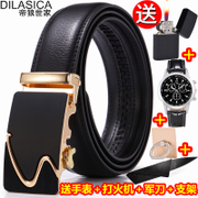 Men's leather belt buckle belt automatic business Korean middle-aged leather belt all-match leisure trend