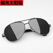 2017 new men's eyes Sunglasses polarizer mirror driver male personality Sunglasses drive gemajing tide