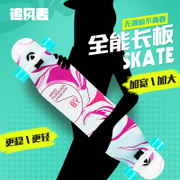 Long board and four round double Alice beginners skateboard scooter Road youth adult brush plate dance
