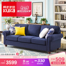 Now Gujia kuka simple American modern living room size type furniture fabric sofa living room 2030