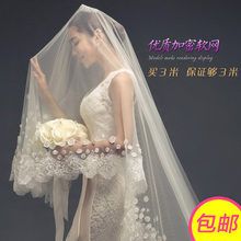 Leprechaun Bridal veil wedding dress new Korean 2017 veil long section 3 meters veil soft trailing lace 060