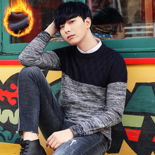 Men's cashmere sweater and thick winter sweater collar personality trend of Korean men's sweater set loose head
