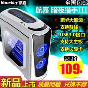 HuntKey Night Hunter 3 ATX Computer Chassis Mainframe per computer desktop Scatola di gioco raffreddata ad acqua lateralmente