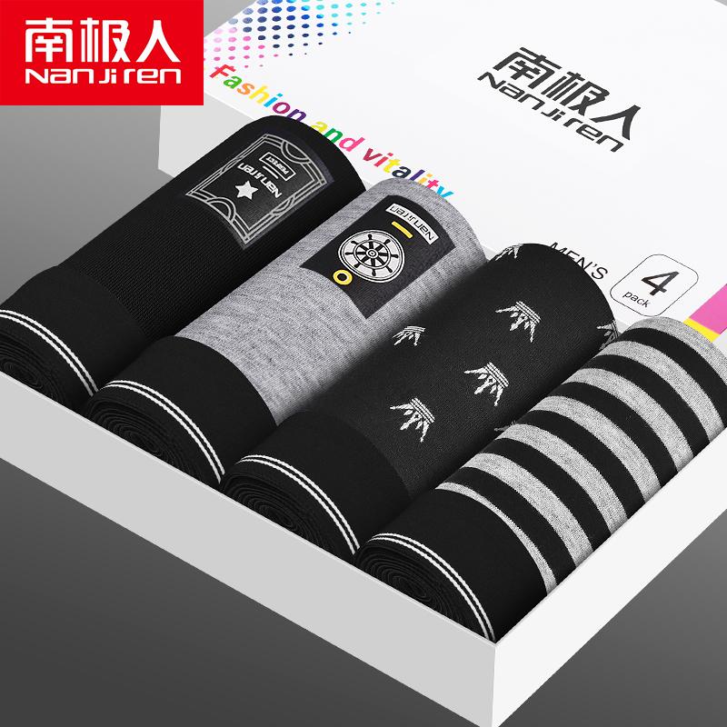 Купить Трусы мужские хлопковые в Китае, в интернет магазине таобао на русском языке