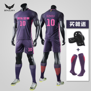 Football suit male adult football jersey number printed plate custom summer children game training wear uniforms