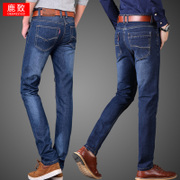 The 2 men's jeans] thin summer youth loose size business casual straight slim long pants fall
