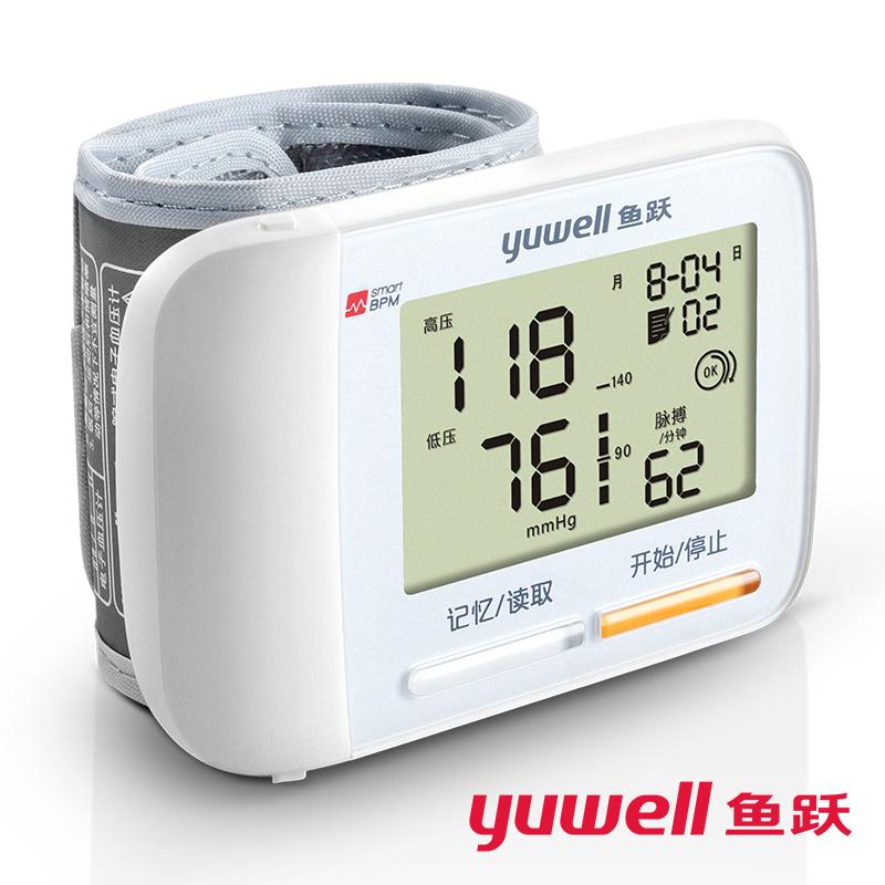 鱼跃牌老人手腕式血压计8900a 家用电子测量仪器精准测量便携式