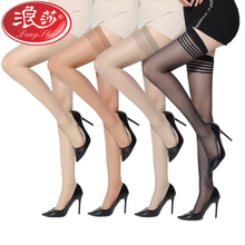 Langsha stockings female anti-hook silk summer ultra-thin section sexy black flesh thigh socks high stockings knee slip