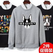 2 piece autumn Men T-shirt hoodies sport loose hoodies Jacket Mens youth tide brand