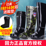 Men's boots boots back waterproof shoes high tube-in-tube short tube overshoes warm plus velvet antiskid shoes shoes