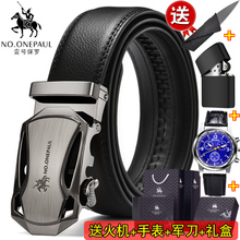 Paul's genuine leather belt buckle belt automatic leisure middle-aged young business Korean tide leather belt