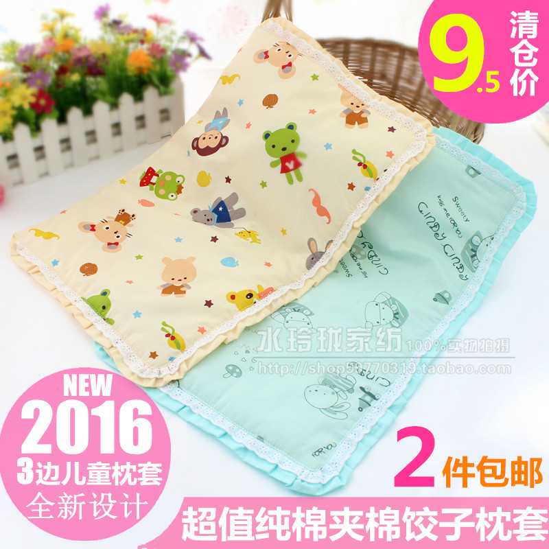 Baby, children's pillowcase, pure cotton thickening, baby's pillow sleeve, cartoon single kindergarten, baby pillow case