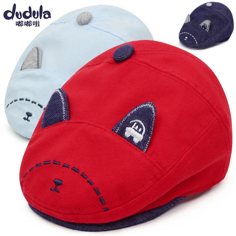 春秋儿童遮阳帽男女童鸭舌帽宝宝贝雷帽小孩卡通棒球帽婴幼儿棉帽