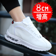 Men's shoes in winter 2017 new increase in leisure sports shoes shoes with white cashmere thermal all-match.