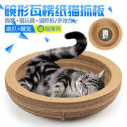 The oversized pet cat board bowl big cat cat cat toy corrugated corrugated box cat claw grinding bowl