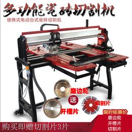 西德勒红外线便携式45度倒角器磨边石材推刀多功能台式瓷砖切割机