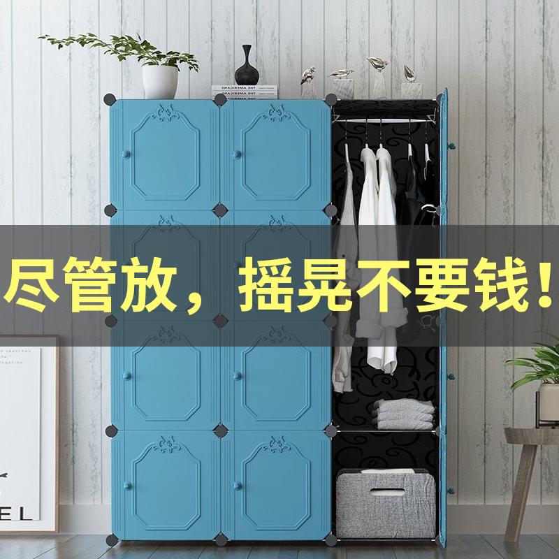 Купить Гардеробные шкафы в Китае, в интернет магазине таобао на русском языке