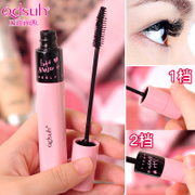 Qdsuh Xpress control Mascara curl lasting natural slim dense waterproof not dizzydo encryption extension