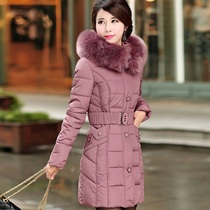 Winter women old loose thick long down coat down jacket XL plus fertilizer mother dress clearance
