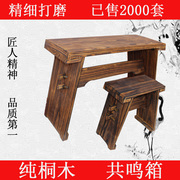 Soundboxed portable desk type table of Guqin Guqin Fu Zhong Ni Qin Tong type wood table Taiwan shipping xylophone