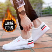 Cotton shoes and shoes with white shoes warm winter white Korean flat shoes shoes trend male students