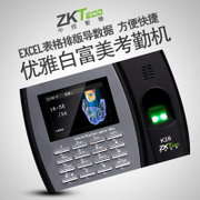 In the control of wisdom K28 fingerprint attendance machine, fingerprint attendance machine fingerprint machine free software is simple and convenient
