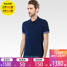 Genuine moncler/ Mongolian men's T-shirt Blue lapel top 8300300 Men's short-sleeved POLO shirt