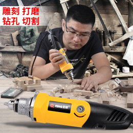 玉石雕刻机迷你电磨笔小电钻木雕根雕抛光电动工具打磨机头电磨机