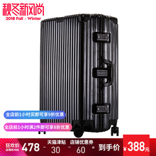 Luggage universal trolley case suitcase female male 20 password box 24 inch aluminum frame Korean version 26 student 28 inch