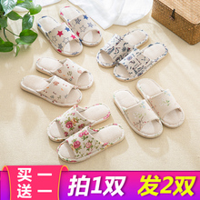 Slippers female summer indoor home home cool slippers couple home summer cotton cloth spring and autumn seasons linen slippers men