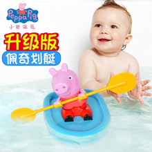 Piggy paddle rowing boat, children bathing toy, baby playing baby, artifact, vibrant toy, Beifen music