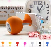 Mini mobile phone small sound Tablet PC Apple external speaker amplifier subwoofer speakers
