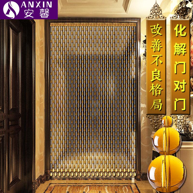 Купить Другие типы занавеса в Китае, в интернет магазине таобао на русском языке