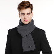 CACUSS scarf men's wool scarf collar padded gift box in autumn and winter men's dual-use a solid color scarves