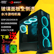 Titans game blade Shang A3/A6 shipping box computer desktop mainframe box water-cooled ATX desktop chassis
