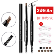 2 Pack double eyebrow pencil waterproof anti sweat no smudge not dizzydo synophrys beginners with eyebrow eyebrow brush