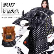 Electric windshield is winter with thickened battery car windshield cashmere winter warm cotton motorcycle to increase tram