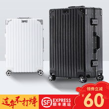 Aluminum frame trolley case Cardan wheel 20 small suitcase student password travel bag men and women 24 leather case 28 inch