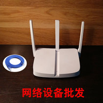 Mercury MW313R three-wire wireless router wds super signal 300M through the wall Wang ap home wifi 包邮