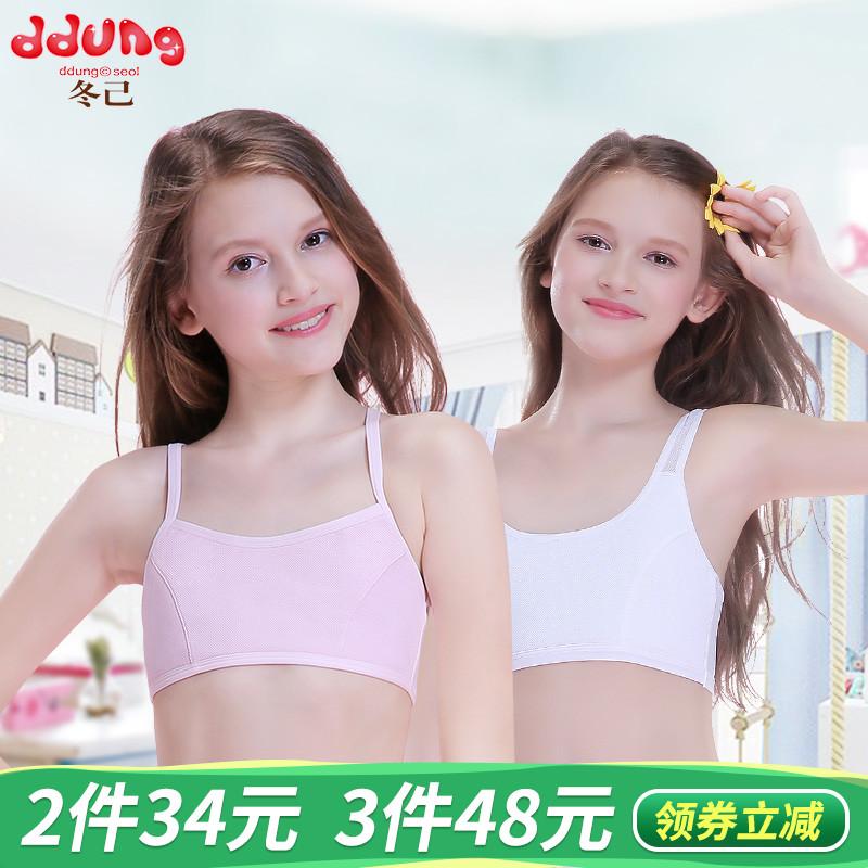 Купить Жилеты в Китае, в интернет магазине таобао на русском языке