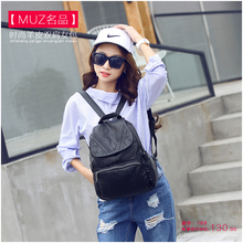 2017 new female leather shoulder bag Korean sheepskin bag lady all-match school bag bag small wind