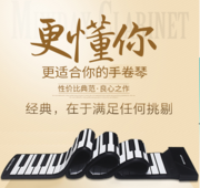 Hand roll piano 88 key Pro keyboard MII home adult beginner students portable electronic piano