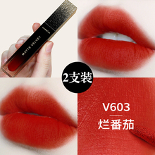 Kaziran Lip Glaze lipstick for female students affordable velvet mist matte lip color recommended by Li Jiaqi