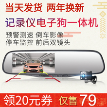 Is the new car wireless driving recorder dual lens high-definition night vision panorama electronic dog speed one machine