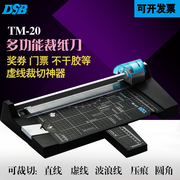 DSB trimmer TM-20 multi-function knife cut photo A4 manual roller knife line paper cutting creasing machine