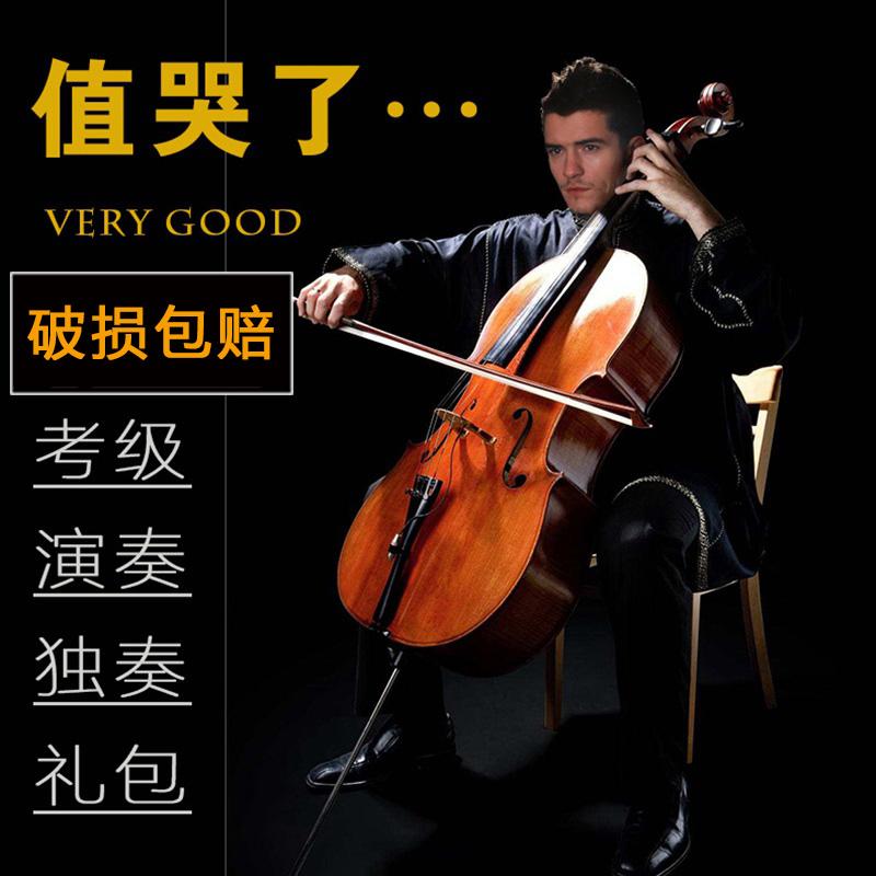 Купить Скрипки / Виолончели / Альты в Китае, в интернет магазине таобао на русском языке