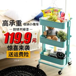 宜家家居客厅拉斯克三层移动小推车厨房置物架手推车收纳架书架