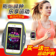 Run mobile phone arm bag sports arm set outdoor men's and women's fitness Apple 7 arm bag wrist bag vivo equipped with HUAWEI