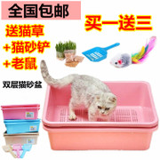 Number of cat sand basin universal semi-closed cat sand basin to cat toilet double toilet big cat litter products