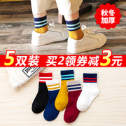 Children's socks in winter, the boys and girls tube socks in children 1-3-5-7-9 years old baby socks